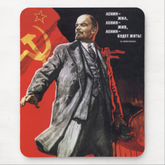 Lenin - Russian Communist Mouse Pad