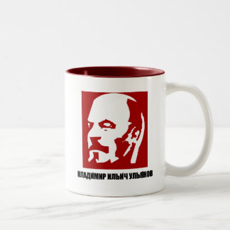 Lenin Tazas