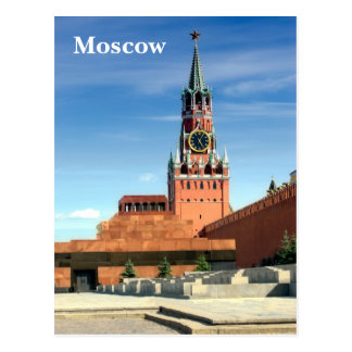 Lenin tomb and Saviour tower of Moscow Kremlin Post Card
