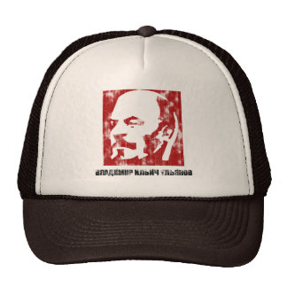 Lenin (worn look) trucker hat
