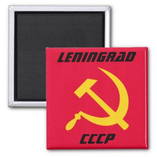 Leningrad, CCCP Unión Soviética, St Petersburg Imán Cuadrado