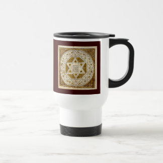 Leningrad Codex Travel Mug
