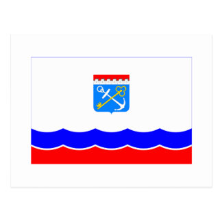 Leningrad Oblast Flag Postcard