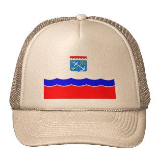 Leningrad Oblast, Rusia Gorras