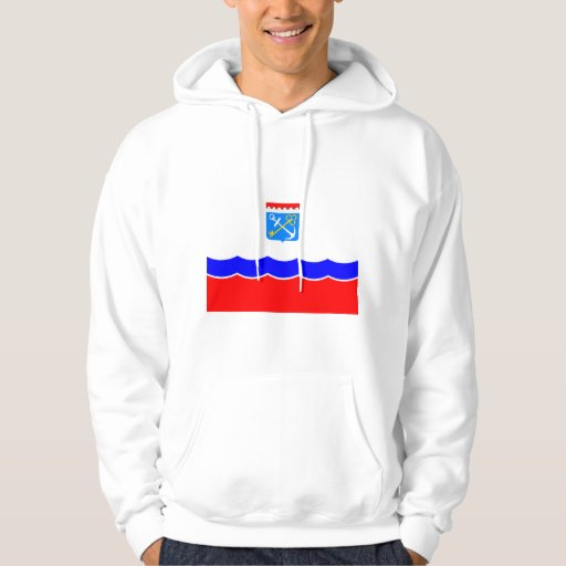 Leningrad Oblast, Russia Hooded Sweatshirt