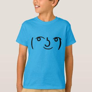 Lenny Face T-Shirt