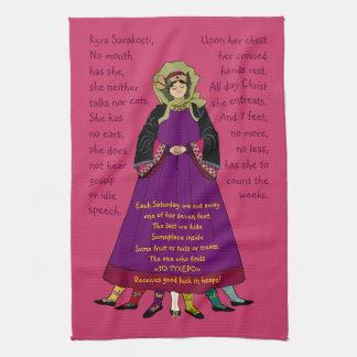 Lenten Greek Folk Art Kyra Sarakosti Towel