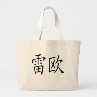 Leo Chinese Symbol Tote Bag