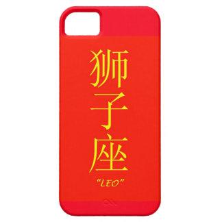 """""""Leo"""" zodiac sign Chinese translation iPhone SE/5/5s Case"""