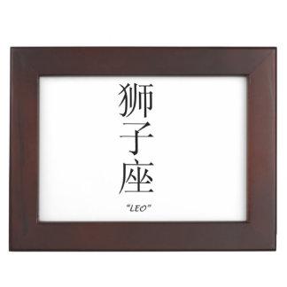 """""""Leo"""" zodiac sign jewelry box"""