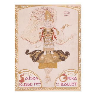 Leon Bakst Front cover of Comoedia Post Card