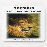 León de Judah Alfombrilla De Ratón