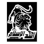León del Islam Postal