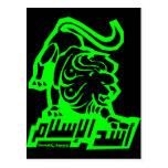 León del Islam Postales