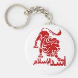 León del rojo del Islam Llavero