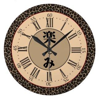 Leopard Print Clock Featuring Kanji symbol for FUN