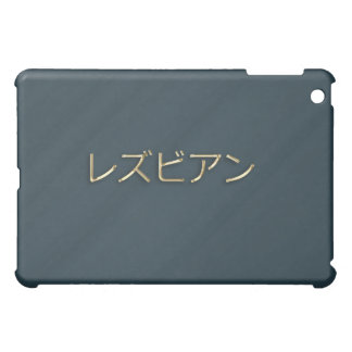 Lesbian in Japanese Case For The iPad Mini