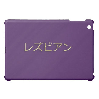 Lesbian in Japanese iPad Mini Case