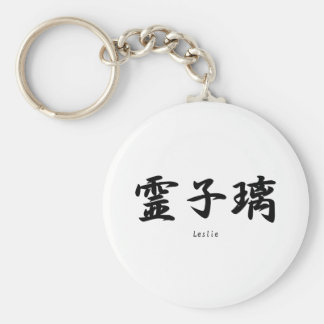 Leslie tradujo a símbolos japoneses del kanji llavero personalizado
