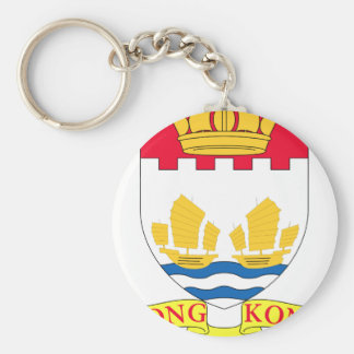-Lesser_Coat_of_arms_of_Hong_Kong_(1959-1997 Keychain