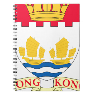 -Lesser_Coat_of_arms_of_Hong_Kong_(1959-1997 Notebook