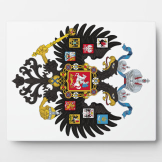 Lesser Coat of Arms of Russian Empire 1883 Plaques
