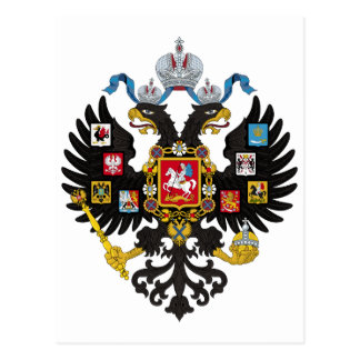 Lesser Coat of Arms of Russian Empire 1883 Postcard