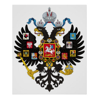 Lesser Coat of Arms of Russian Empire 1883 Print