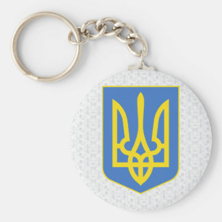 Lesser Ukraine Coat of Arms detail Keychains