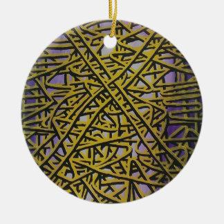 LET YOUR LIGHT SHINE Design Christmas Ornament