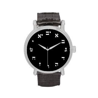 Letra de molde hebrea relojes de pulsera