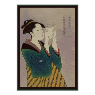 Letra japonesa de la lectura de la mujer póster