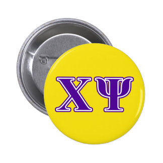Letras de la púrpura de la PSI de la ji Pin Redondo De 2 Pulgadas