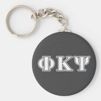 Letras del blanco de Kappa PSI de la phi Llavero Redondo Tipo Pin