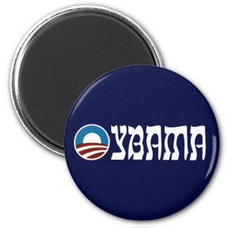 letras del hebreo del oybama de obama iman de nevera
