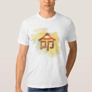 Letras japonesas - vida playera
