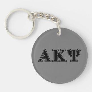 Letras negras alfa de Kappa PSI Llavero Redondo Acrílico A Doble Cara