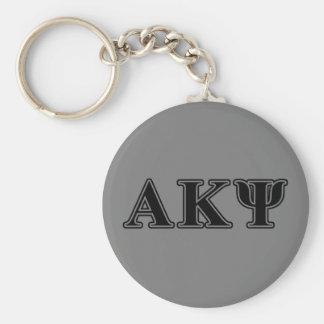 Letras negras alfa de Kappa PSI Llavero Redondo Tipo Pin