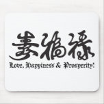 ¡Letras negras chinas! Tapetes De Raton