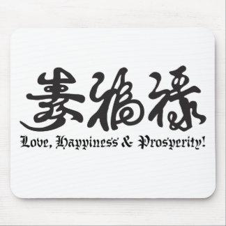 ¡Letras negras chinas Tapetes De Raton