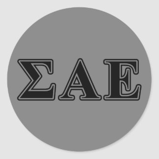 Letras negras épsilones alfa de la sigma etiqueta redonda