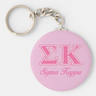 Letras rosas claras de Kappa de la sigma Llavero Personalizado