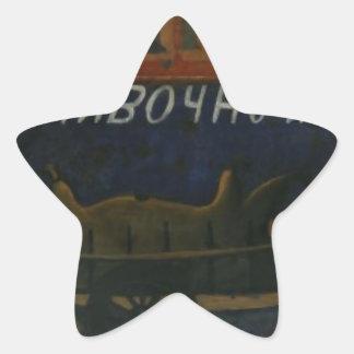Letrero de la bodega de Niko Pirosmani Pegatina En Forma De Estrella