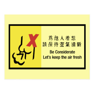 Let's Keep the Air Fresh, Chinese Sign Postcard