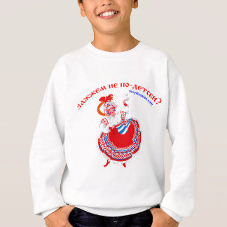 Let's Party! Russian Sweatshirt