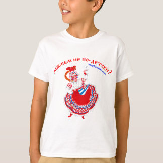 Let's Party! Russian T-Shirt