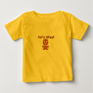 let's play! t-shirts