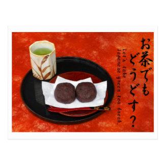 Let's take Japanese green tea break. -Autumn- Postcard