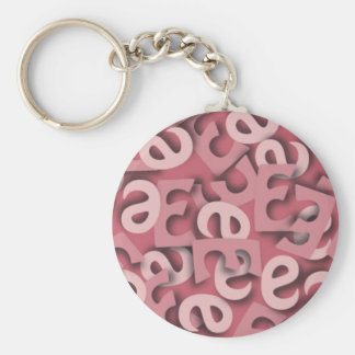 Letter E Pink Key Chain