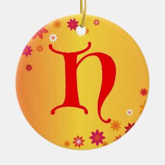 Letter H Ornament